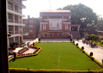 St. Xavier's College :: Educatenepal.